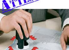 Bechmark Fast & Reliable Attestation in UAE