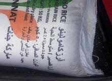 بيع جمله كميات من جميع انواع الرز الهندي الممتاز