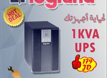 وحدات الطاقة اللامنقطعة UPS للاجهزة الالكترونية من نوع Legrand بسعة KVA1