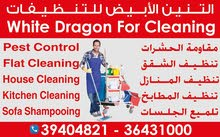 White Dragon For Cleaning & Pest Control