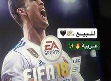 فيفا 18 عربية
