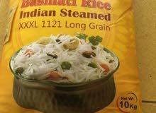 elite chef extra long rice XXXL basmati rice