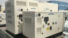 Diesel Generators Perkins UK