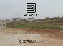 ارض مميزة للبيع في القسطل المساحة 11 دونم