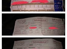 فيبر شنطة اكورد 2008-2012