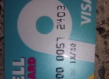 visa إلكترونيه لتفعيل جميع المواقع الالكترونيه