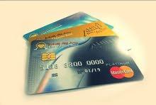 توجد لدينا كافة انواع بطاقات الماستر كارد الهدية والماستر كارد القابل للتعبئة