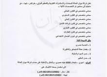 مطلوب محامين ذو التخصصات - طرابلس