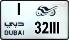 رقم دراجه ناريه دبي