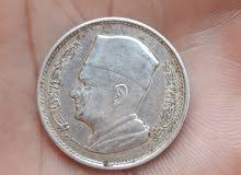 درهم محمد الخامس 1960