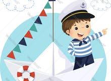 boat captain  كابتن قارب