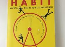 كتاب تنمية الذات باللغة الانجليزية