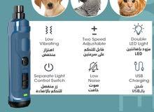 مبرد كهربائي للأظافر ( قطط + كلاب + طيور )
