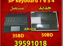 Microsoft surface pro 4 5 6 7 keyboard