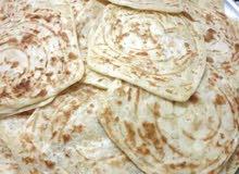 فطيرة مغربية للعيد