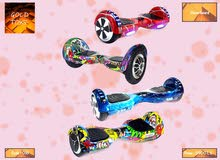 Hoverboard New All colours
