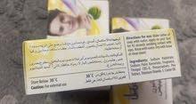 صابون تبيض لحب الشباب من باكستان فعال100٪