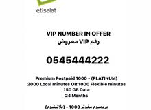 Amazing Offer with VIP Etisalat Numbers.