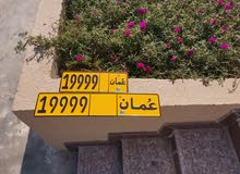 19999 رمز  سعر 2900 ر ع  للتواصل