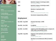 البحث عن عمل (find job)