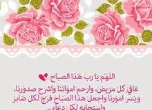مدرس اول تربية اسلامية ولغة عربية
