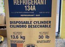 غاز R134 امريكي RIP للتبريد والسيارات