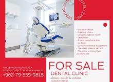 عيادة أسنان متميزة كاملة التجهيزات للبيع