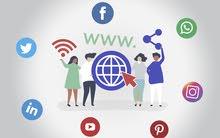 خدمات التسويق الرقمي