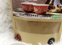 قهوة أهل الحجاز إختيار أهل الكيف