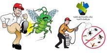 شركة الامارات تاورز لخدمات التنظيف الشامل ومكافحة الحشرات