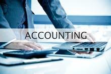 حلمك تكون محاسب في الشركات الكبيرة دبلوم المحاسبة العامة بساعدك / اكاديمية بيت ا