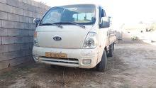 كيا بونقو 2005 (محرك مخدوم)