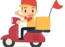 مطلوب سائق دراجة للتوصيل