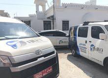 تنظيف المباني مكافحة الحشرات (إدارة عمانية100٪)