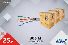 Network Cable 305M CCA
