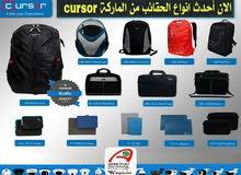 أحدث انواع الحقائب كتف ظهر من اقوى ماركة عالمية متخصصة Cursor باسعار مغرية