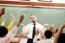 مدرس رياضيات مصرى ذو خبرة كبيره