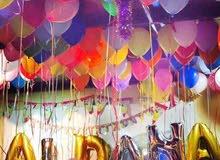 بالون الهيليوم للحفلات