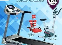 Motorized Tredmail + Up Right Bike + Dudu Slimmer 3 item