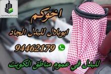 مطلوب ارض زاويه شارعين بابو فطيره