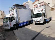 شركة نقل عفش بالمدينة 0561709403 المنورة