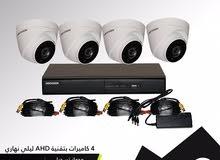 4 كاميرات Hikvision 2 mega شامل التركيب