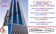 JUST PAY AED 21000 BUY 1 BHK APARTMENT IN OASIS TOWER WITH PARKING AND 7 YEAR INSTALMENT PLAN
