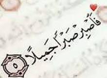 شاب خدوم ندور على أي خدمه والله عييت وانا ندور   يرحم ولديكم رقمي 0924829939