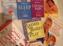 كتب لتعليم فن التعامل مع الأطفال من سن حديثي الولادة