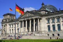 خدمات شنغن المانيا علاج مع الدعوة