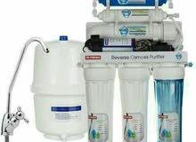 نقدم لكم فلتر ماء 7 مراحل امتياز أمريكي بأقساط شهرية