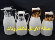طرمس حراري زوجي للشاهي والقهوه  الاتنين مع بعض بسعر #التخفيض = 45 دينار