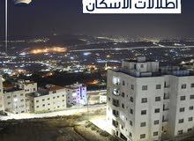 امتلك شقة العمر في ابو نصير بالتقسيط من المالك مباشره