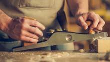 نجار اون لاين_Online Carpenter